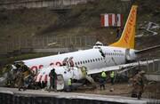 فیلم   لحظه خروج هواپیمای پگاسوس از باند فرودگاه