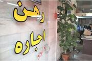 آمار اجارهنشینها در کلانشهرها | کدام گروهها دچار مشکل جدی مسکن خواهند شد؟
