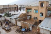 تخفیف ۹ میلیاردی گازبها برای سیلزدگان لرستان