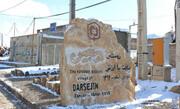 ۹۰ درصد جمعیت این روستای زنجان کتابخوان هستند