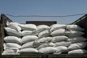 کشف ۲۷ تن شکر قاچاق در چابهار