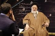 فیلم| روایتی تازه از نظر حاج آقا مصطفی خمینی درباره قطبزاده و بنیصدر