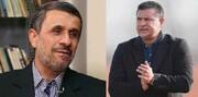 فیلم | رد پای احمدی نژاد در برکناری علی دایی | علی دایی چرا احمدینژاد را به رختکن راه نداد؟