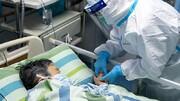 خطرات خط اول مبارزه با کوروناویروس | کوروناویروس ۴۰ نفر از کارکنان بیمارستان ووهان را آلوده کرد