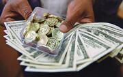 سکه و ارز در چه محدوده قیمتی مانور میدهند؟