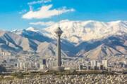۲۰ بهمن؛ کیفیت هوای تهران پاک شد