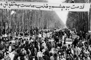 سلسبیل تهران ؛ حکومت نظامی از نوع مردمی در آیزنهاور!