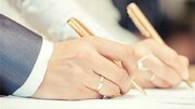 انتقاد از ثبت عقدهای آریایی در دفاتر ازدواج و طلاق