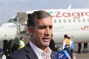 دوشنبه ۲۰ بهمن | پروازهای نوبت صبح فرودگاه ایلام لغو شد