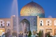 فیلم | مسجد شیخ لطفالله زمین فوتبال شد | در و دیوارهای تاریخی دروازه شدند!