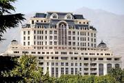 متوسط قیمت مسکن در مناطق مختلف تهران