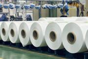 کارخانه تولید کاغذ در شاهرود ساخته میشود