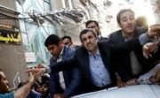 احمدینژادیها با لیست «ائتلاف مردم» آمدند