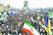 فیلم | تصاویر زنده شبکه الاتجاه عراق از راهپیمایی ۲۲ بهمن