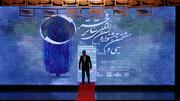 جشنواره تمام شد، تئاتر به برنامههای خود بازگشت