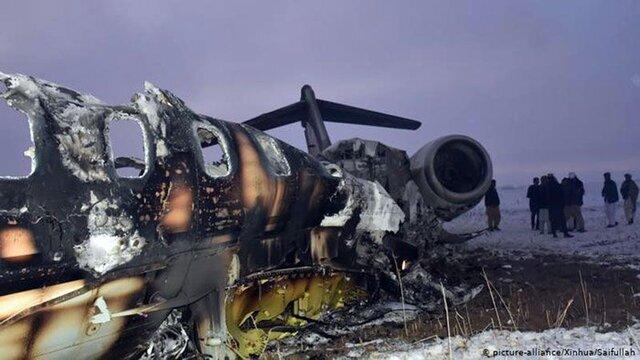 هواپیمای ساقط شده در افغانستان