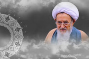 تشییع پیکر نماینده سابق ولی فقیه در مازندران