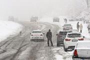 هشدار درباره بارش برف در محورهای شمال و شمال غربی