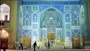 شلیکهای پیدرپی به مسجد شیخ لطفالله اصفهان