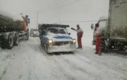 برف اخیر هیچ تلفاتی در جادههای کشور نداشت | امدادرسانی به  ۵۷۹۱ مسافر در گیلان