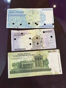 پول تقلبی شبیه اصل در بازار | چگونه تشخیص دهیم؟