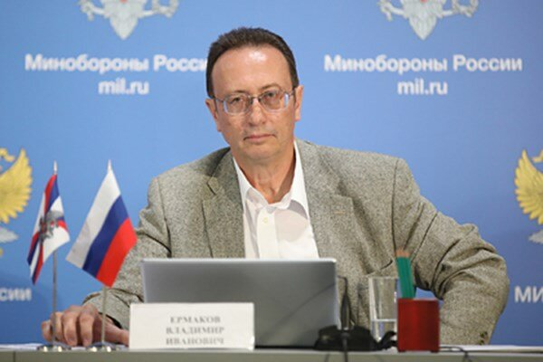 ولاديمير ارماكوف