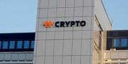 «کودتای اطلاعاتی قرن»؛ سیا مالک مخفی شرکت فروشنده تجهیزات رمزگذاری بود | تجهیزاتی که به ایران هم فروخته شد