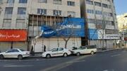 تصاویر   جمع آوری تابلوهای سامسونگ از فروشگاههای تهران