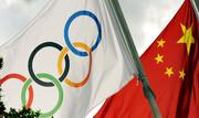 لغو بازیهای المپیک در برنامه ژاپن نیست