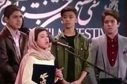 ببینید | این دختر افغانستانی در تاریخ جشنواره فیلم فجر ماندگار خواهد شد