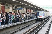 متروی تهران میلیاردی میشود