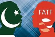 پاکستان FATF را تصویب کرد