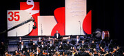 نگاهی به اجراهای آخرین شب از جشنواره موسیقی فجر ۳۵