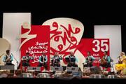 نوروزخوانی تبریها در اولین شب جشنواره