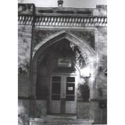 یادگار مادر نخست وزیر در قلب پایتخت