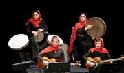 اینک ؛ زنان جشنواره موسیقی | ۵ گروه موسیقی بانوان کنسرت میدهند
