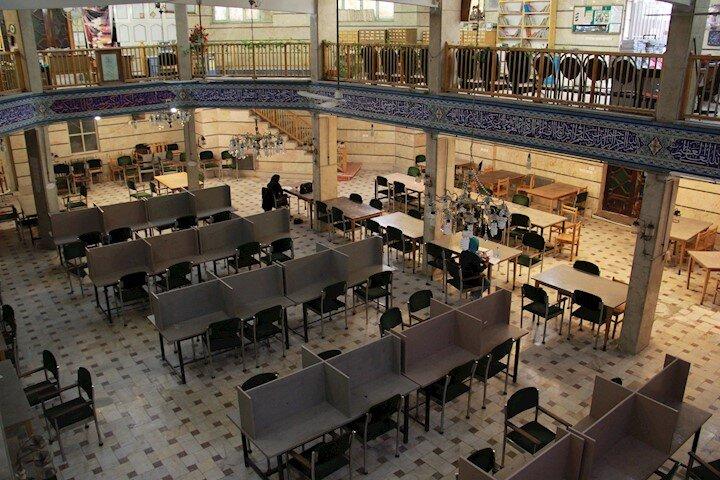 کتابخانه مسجد صدریه