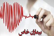 اختصاص۱۱۰ میلیارد ریال برای درمان بیماران خاص در خراسان شمالی