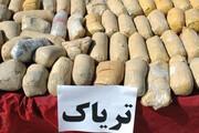 کشف مواد مخدر در عملیات مشترک پلیس بوشهر و هرمزگان