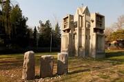 ارمنی ها چطور سر از شمیران درآوردند؟
