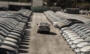 ایرادهای مصوبه دولت درباره ترخیص خودروهای در گمرک مانده