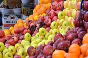 اختصاص ۵۰ مرکز  به فروش میوه شب عید