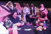 تصاویر   ورق بازی زنان در کنار مردان برای اولین بار در عربستان سعودی