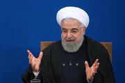 فیلم | اظهارات روحانی درباره سرنوشت FATF و ورود ایران به لیست سیاه