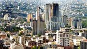 قیمت یک متر آپارتمان در تهران |  ۴۴.۳ درصد گرانی در یکسال