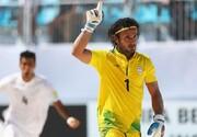 عکس | سورپرایز دروازهبان تیم ملی فوتبال ساحلی