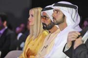 سخنرانی زنانه دختر ترامپ در جمع شاهزادههای خلیج فارس