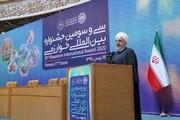 فیلم | روحانی: میترسم ساندویچ و میوه دوقطبی شود!