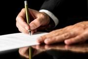 قرارداد خواهرخواندگی میان شهرهای یزد و پوتی گرجستان امضا شد