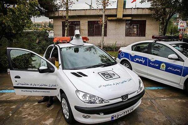 خودروهای مکانیزه پلیس